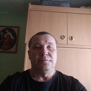 Александр 44 Бавлы