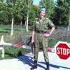 Сергей, 36, г.Чусовой