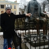 Сергей, 41, г.Пышма