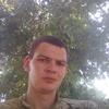 Сергій, 21, г.Чаплинка