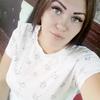Nataliya, 22, Henichesk