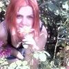 Илона, 28, г.Александрия