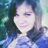 Ангелина, 21, г.Искитим