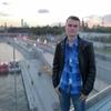 Павел, 22, г.Санкт-Петербург