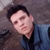 Георгий, 18, г.Антрацит