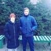 Sanya, 19, г.Вольногорск