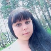 Ольга 28 Абаза
