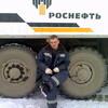 Дмитрий, 36, г.Новокуйбышевск