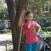 Татьяна, 28, г.Омск