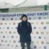 Sergo, 22, г.Майкоп