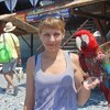 Марина, 32, г.Североморск
