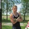 Andrei, 22, г.Собинка