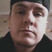 Павел Бажков 30 Кривой Рог