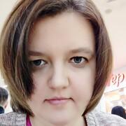 Наталья 37 Москва