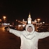 фрося, 61, г.Магнитогорск