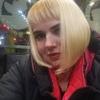марина, 30, г.Харьков