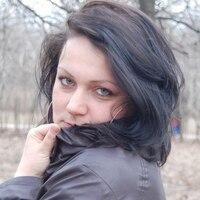 ОЛьГА, 38 лет, Телец, Нижний Новгород