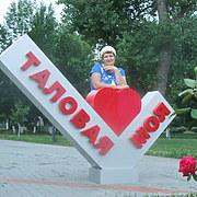 Светлана 47 Таловая