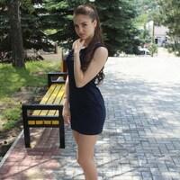 маргарита, 22 года, Близнецы, Санкт-Петербург