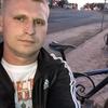 Егор, 33, г.Петропавловск-Камчатский
