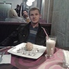 Юрий, 34, г.Гомель