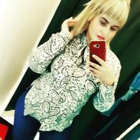 Елена, 24 года, Скорпион, Москва