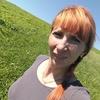 Oksana, 29, Lviv