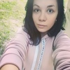 Марина, 21, г.Кременчуг