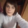 Valentina Kalinicheva, 20, Volnovaha