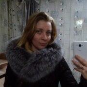 Натали 30 Оренбург