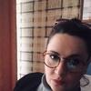 Yuliya, 47, Alushta