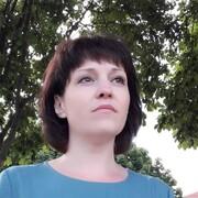Евгения 42 Белгород