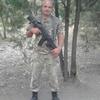Viktor, 34, Kamianka