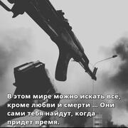 Вадим 20 Москва