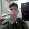 Андрей, 19, г.Минск