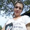 Наталья, 27, г.Новобурейский