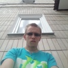 Максим, 23, г.Ахтырка