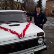 Сергей 43 Калининск