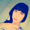 Диана, 21, г.Лукоянов