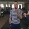 Костя, 21, г.Евпатория