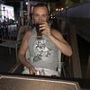 Дмитрий, 30, г.Туапсе