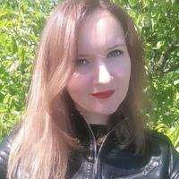 Юлия, 35 лет, Водолей, Минск