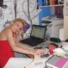 Елена, 44, г.Мурманск