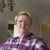 Irina, 58, Ob