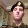 Сергей, 25, г.Киев