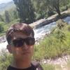 Тема, 26, г.Бишкек