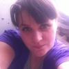 екатерина, 29, г.Фаленки
