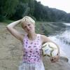 любовь желобкова, 36, г.Руза