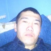 Atash 33 Бишкек