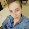 Nastya, 29, Tambov
